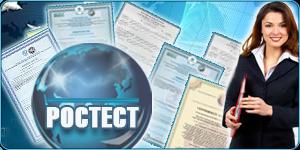 Сертификационный центр