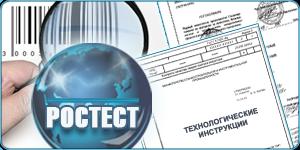 Разработка технологических инструкций
